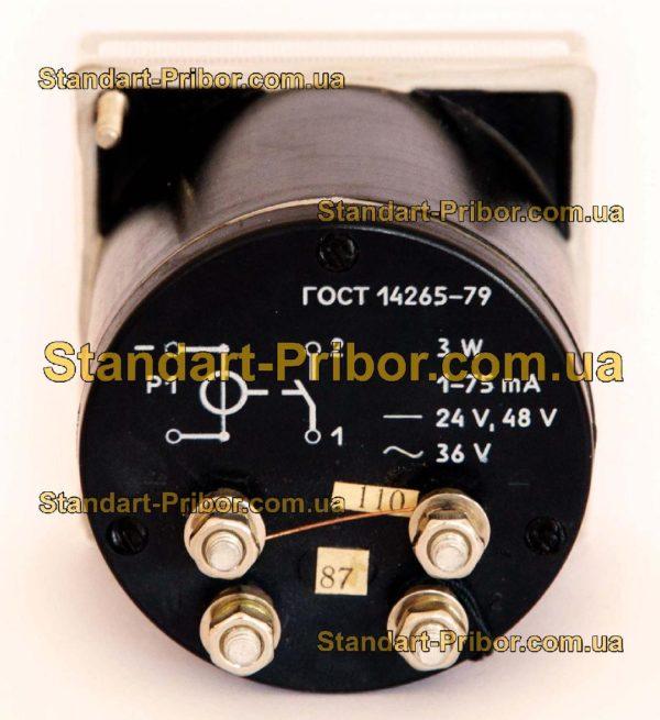 М282К амперметр, вольтметр - фото 3