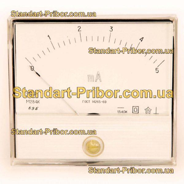 М284К амперметр, вольтметр - фотография 1