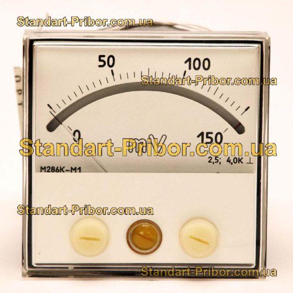М286К амперметр, вольтметр - фотография 1