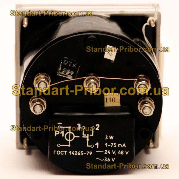 М286К амперметр, вольтметр - изображение 2