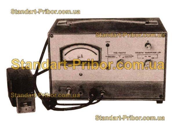 М3-40 ваттметр поглощаемой мощности - фотография 1