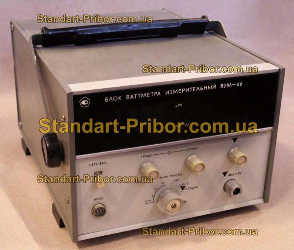 М3-51 ваттметр, измеритель мощности - фотография 1