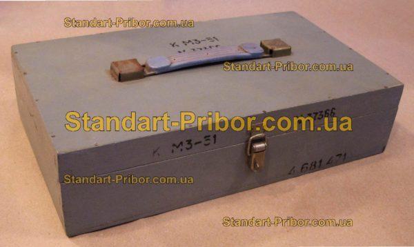 М3-51 ваттметр, измеритель мощности - фото 9