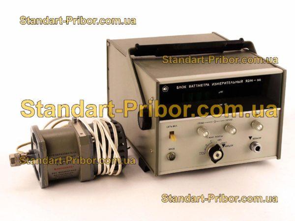 М3-56 ваттметр, измеритель мощности - фотография 1