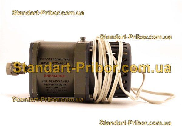 М3-56 ваттметр, измеритель мощности - фотография 4