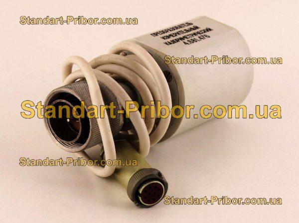 М3-58/1 ваттметр, измеритель мощности - фото 3