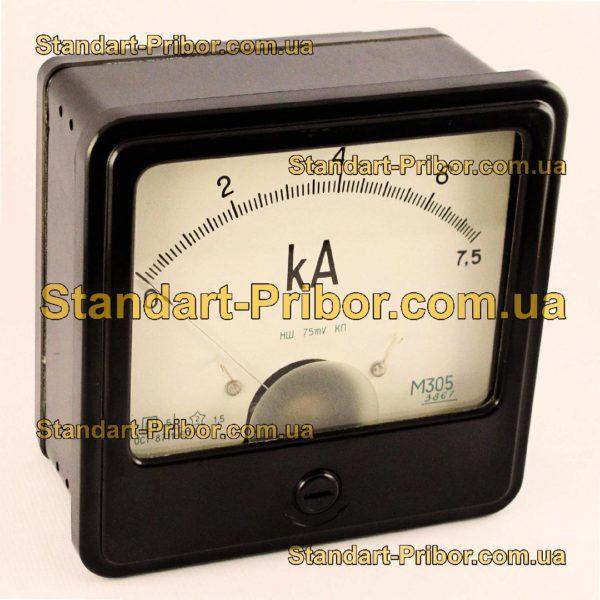 М305 амперметр, вольтметр - фотография 1