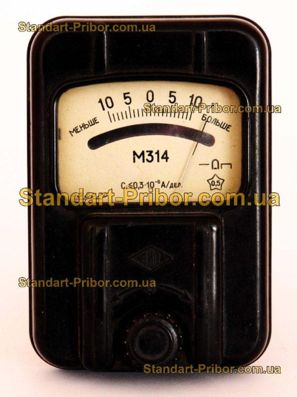 М314 гальванометр - фотография 1