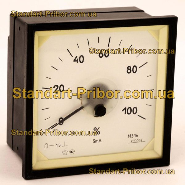 М316 амперметр, вольтметр - фотография 1