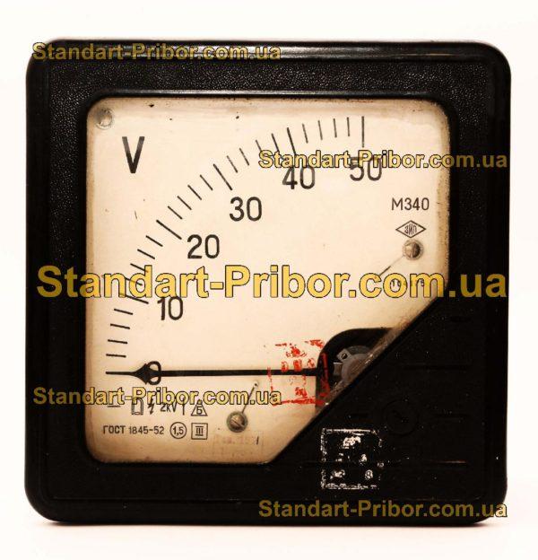 М340 амперметр, вольтметр - фотография 1