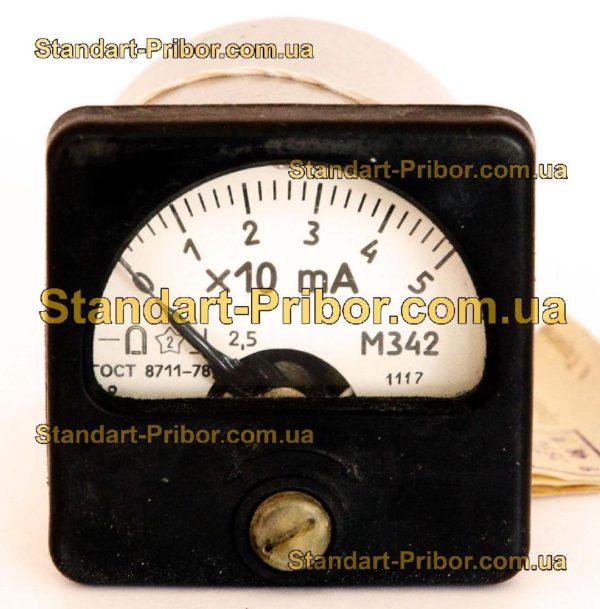 М342 амперметр, вольтметр - фотография 1
