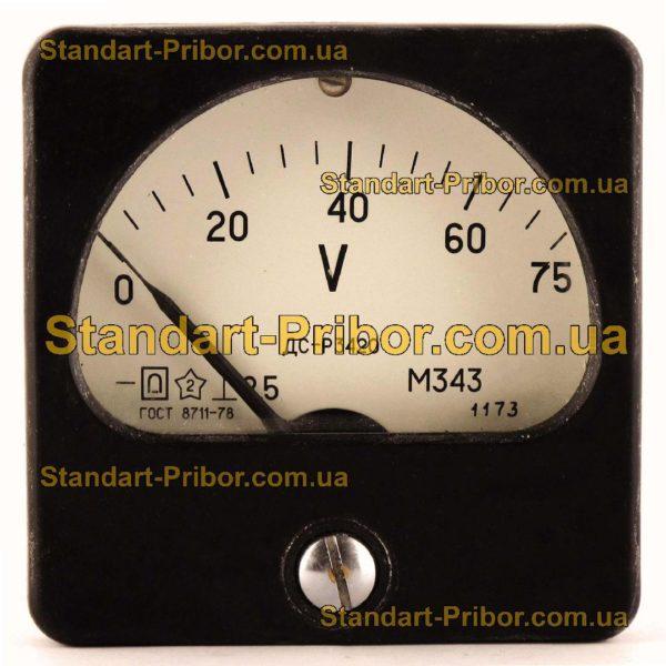 М343 амперметр, вольтметр - изображение 2