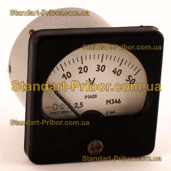 М346 амперметр, вольтметр - фотография 1