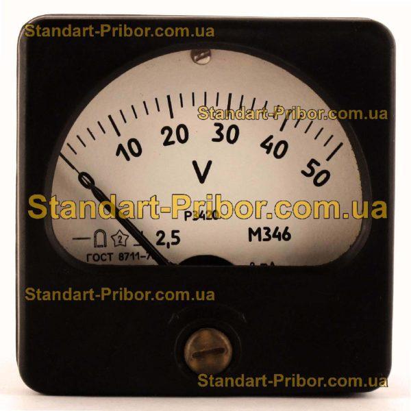 М346 амперметр, вольтметр - изображение 2