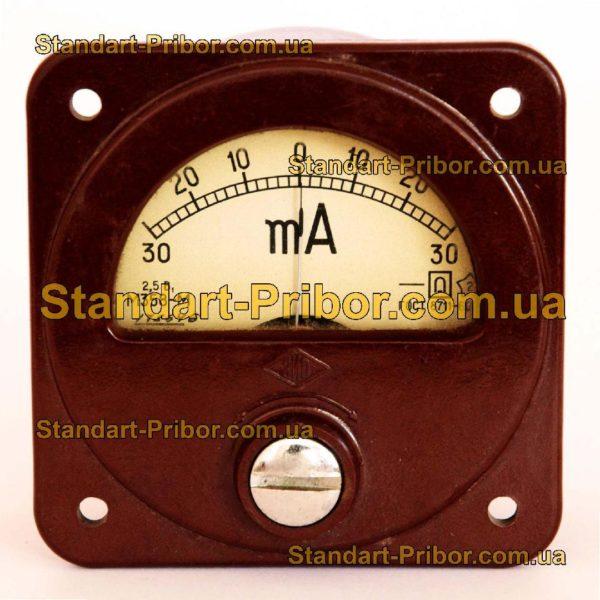 М358 амперметр, вольтметр - фотография 1
