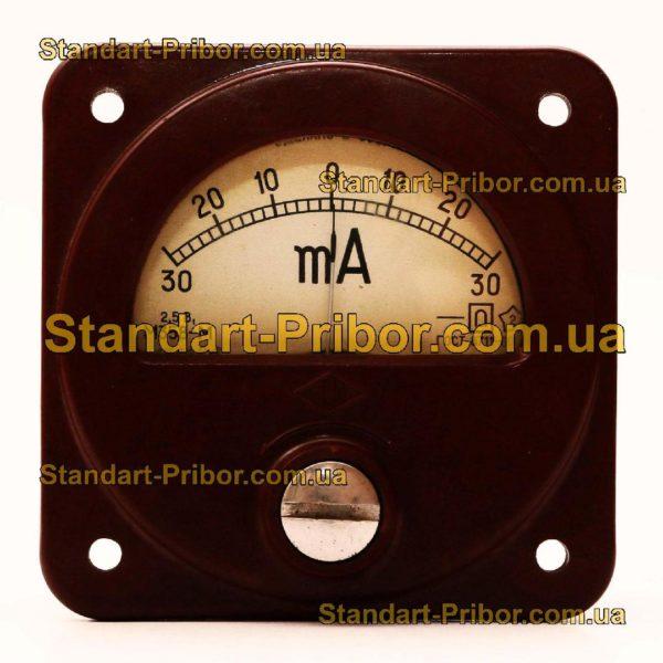 М358 амперметр, вольтметр - фотография 4