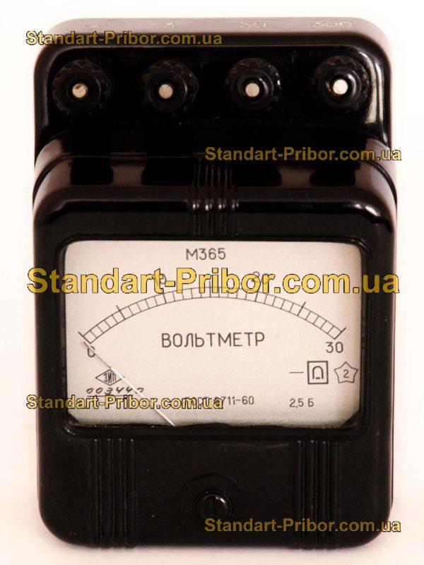 М365 амперметр - фотография 1