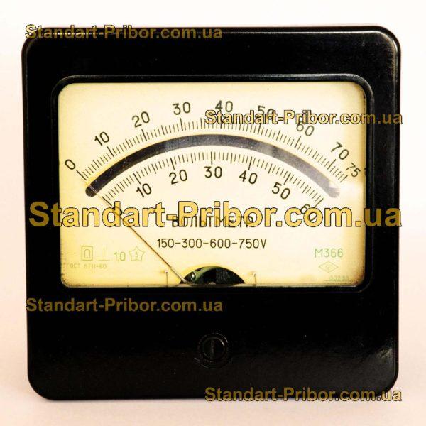 М366 амперметр, вольтметр - фотография 1