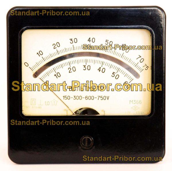М366 амперметр, вольтметр - фотография 4