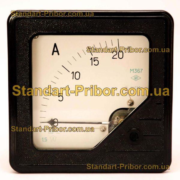 М367 амперметр, вольтметр - фотография 1