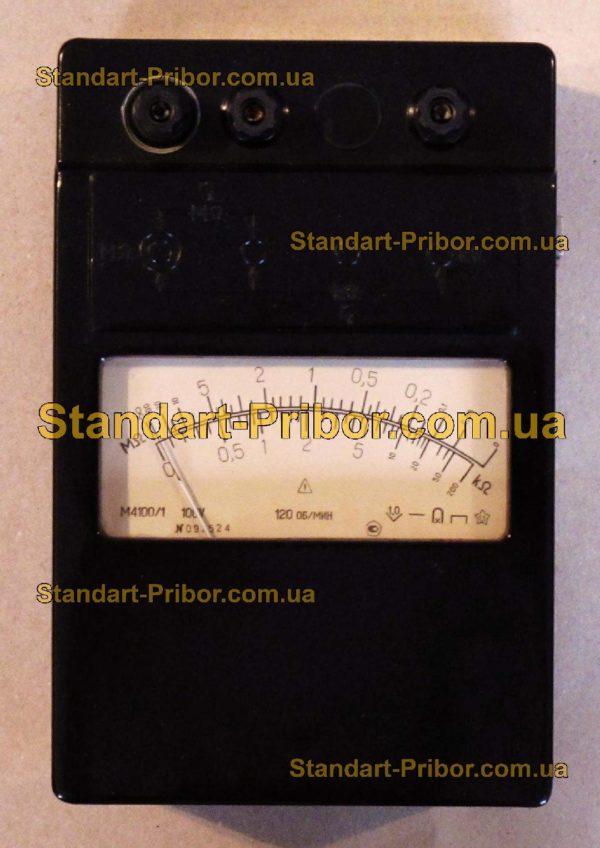 М4100/1 мегаомметр - изображение 2