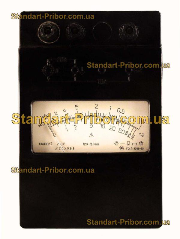 М4100/2 мегаомметр - фотография 4