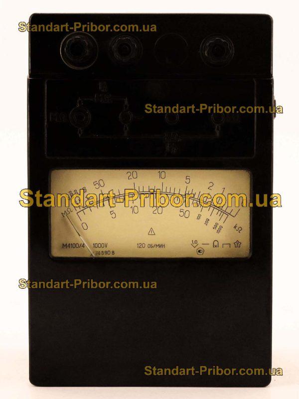 М4100/4 мегаомметр - фотография 4