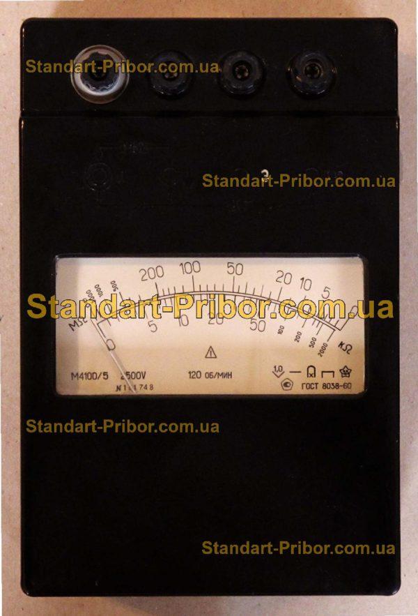 М4100/5 мегаомметр - фото 3