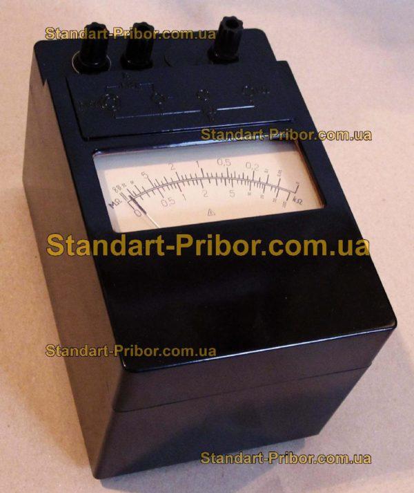 М4100 мегаомметр - фотография 1