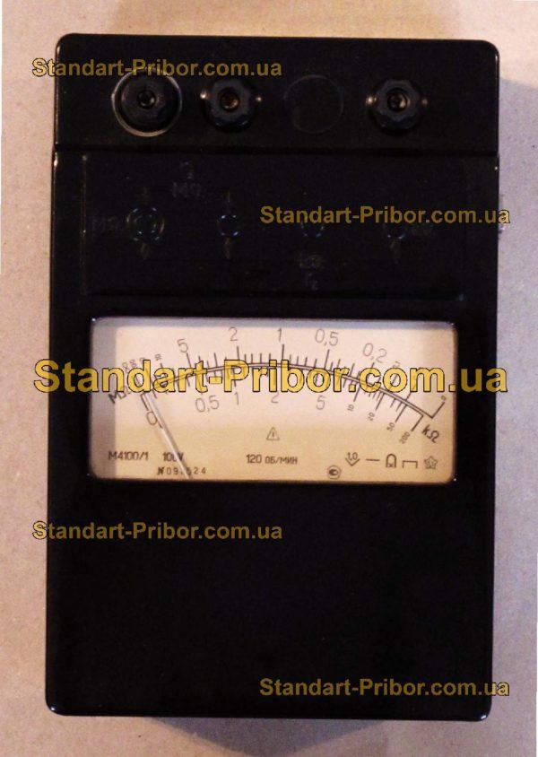 М4100 мегаомметр - изображение 2