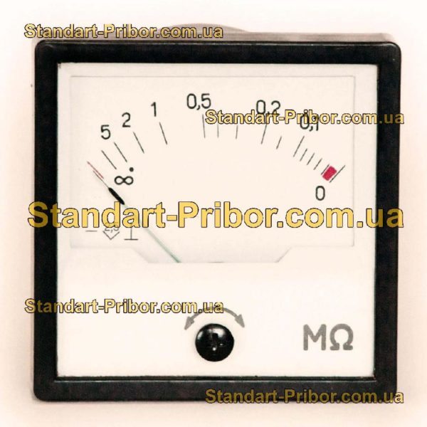 М419 омметр - фотография 4