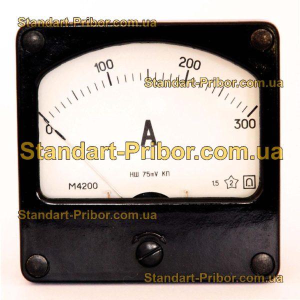 М4200 амперметр, вольтметр - фотография 1