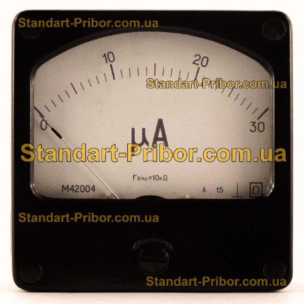 М42004 микроамперметр - изображение 2