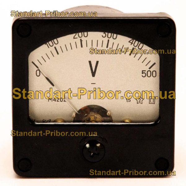 М4202 амперметр, вольтметр - фотография 1