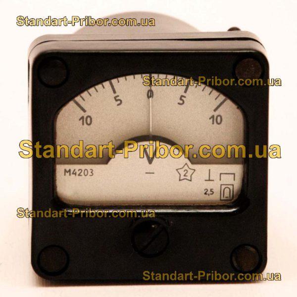 М4203 амперметр, вольтметр - фотография 1