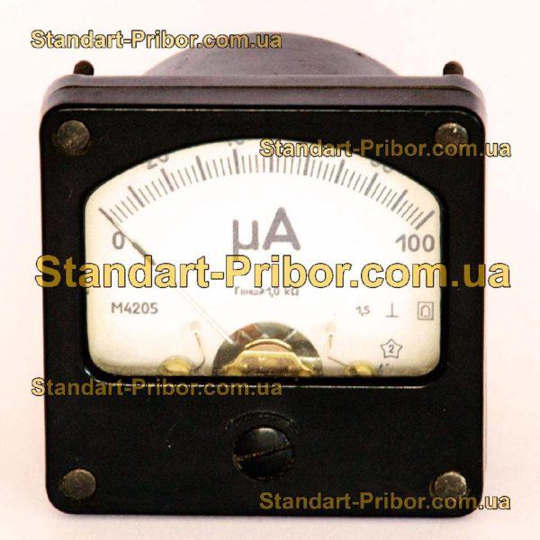 М4205 микроамперметр - фотография 1