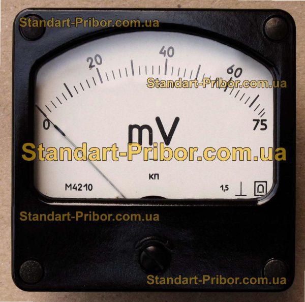 М4210 вольтметр - изображение 2