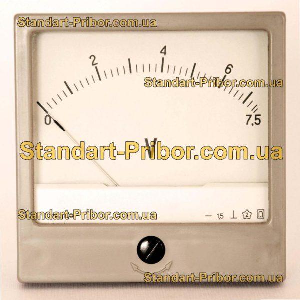 М42100 амперметр, вольтметр - фотография 1