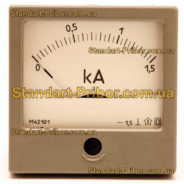 М42101 амперметр, вольтметр - фотография 1