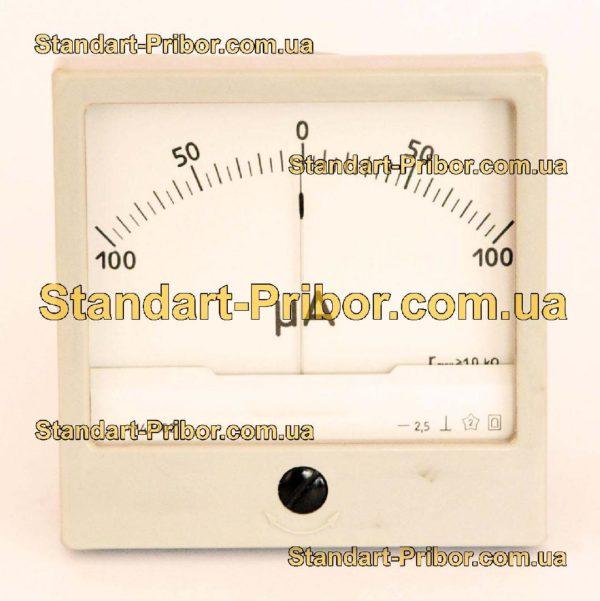 М42102 амперметр, микроамперметр - фотография 1