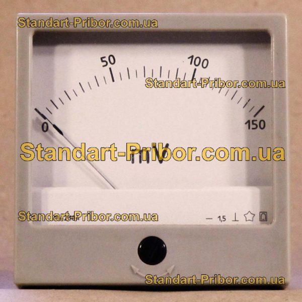 М42104 вольтметр - изображение 2