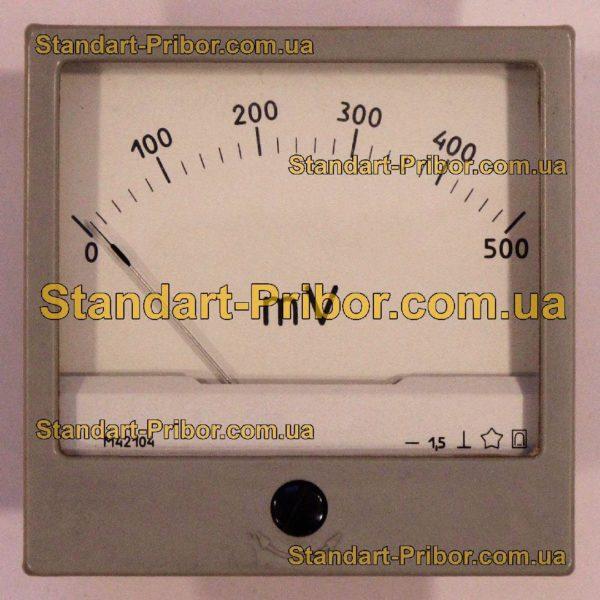 М42104 вольтметр - фото 6