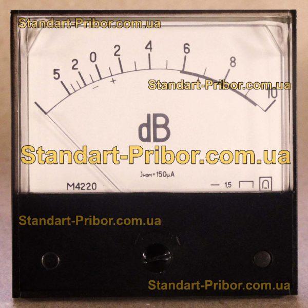 М4220 амперметр - изображение 2