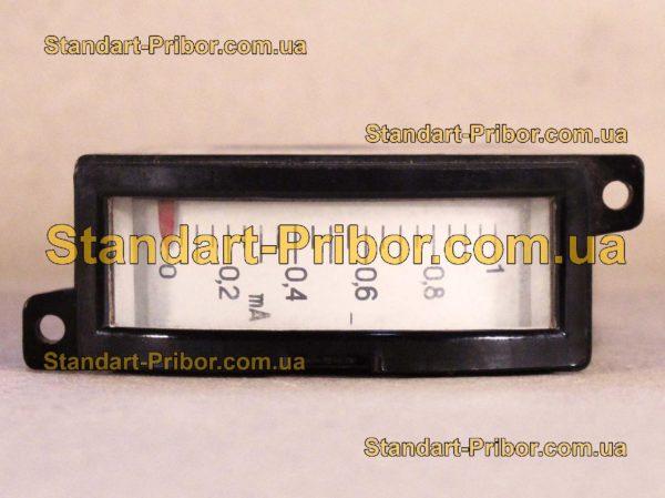 М42201 амперметр, вольтметр - изображение 2