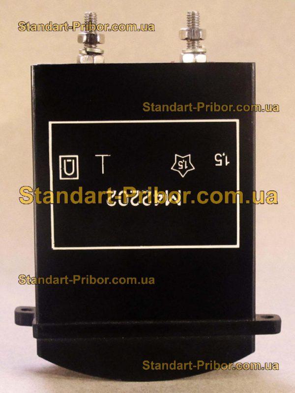 М42202 микроамперметр - фото 3