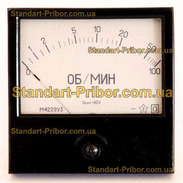 М4229 тахометр, указатель скорости - фотография 1