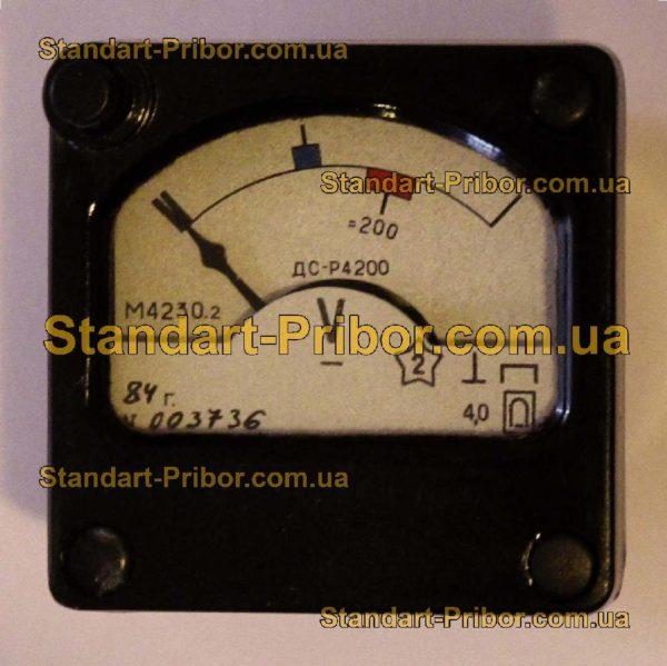 М4230 амперметр, вольтметр - фото 3