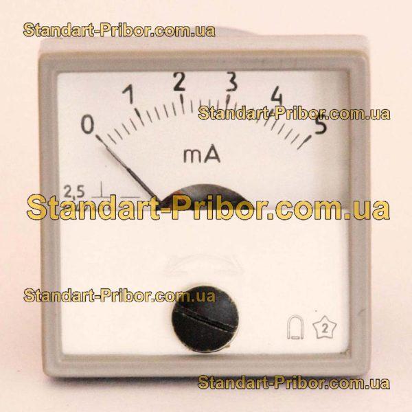 М42303 амперметр, вольтметр - фотография 4