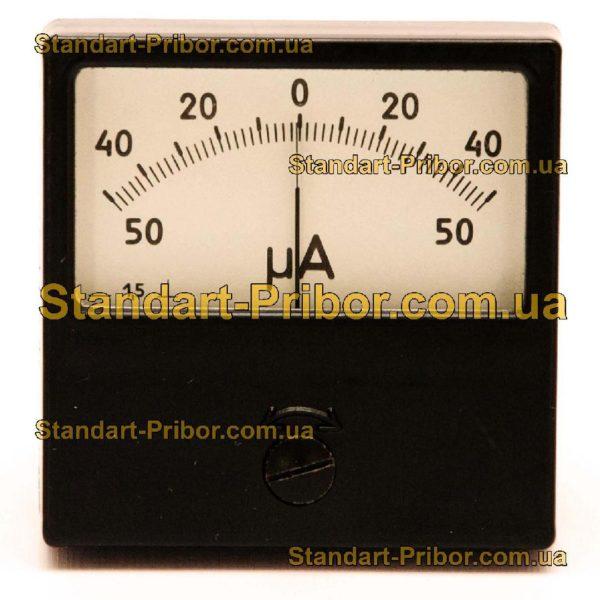 М42305 амперметр, вольтметр - фотография 1