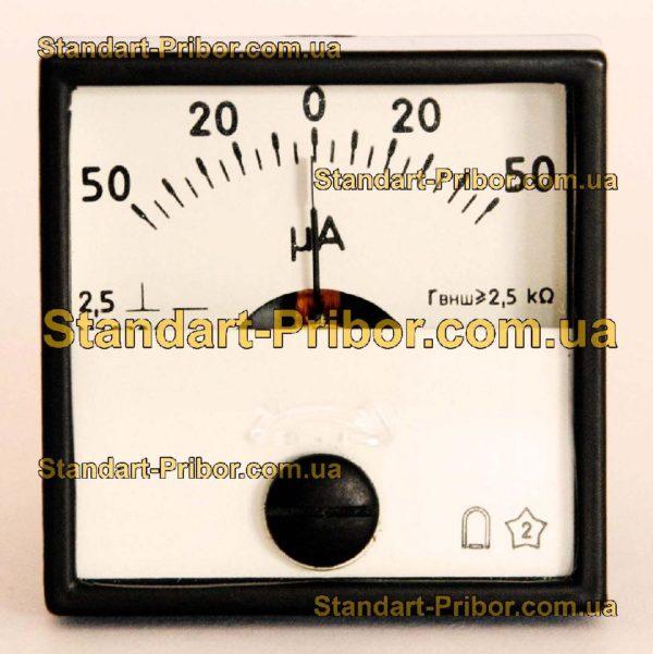 М42306 амперметр, вольтметр - фотография 1